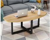 北歐茶幾簡約現代家用客廳茶幾創意小戶型茶桌圓形簡易迷你小桌子 igo 米菲良品