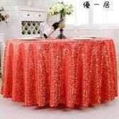 酒店桌巾布藝餐廳臺布歐式餐桌巾大圓桌桌巾-4059