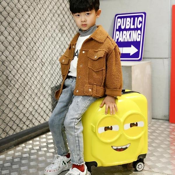 行李箱 兒童可坐公主卡通可愛旅行20寸登機萬向輪網紅小熊拉桿