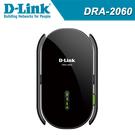 【免運費】D-Link 友訊 DRA-2060 AC2000 Wi-Fi Mesh 無線延伸器 支援有線網路 支援APP