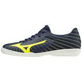 MIZUNO 室內足球鞋 REBULA SALA CLUB IN系列 深藍 Q1GA202301 20SSO 【樂買網】