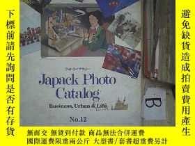 二手書博民逛書店Japack罕見Photo Catalog NO:12 日本照片