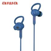 AIWA藍芽耳機EB601BE - 時尚藍【愛買】