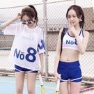 泳裝 溫泉泳衣女分體三件套韓國保守小胸聚攏運動風平角防曬學生游泳裝一次元