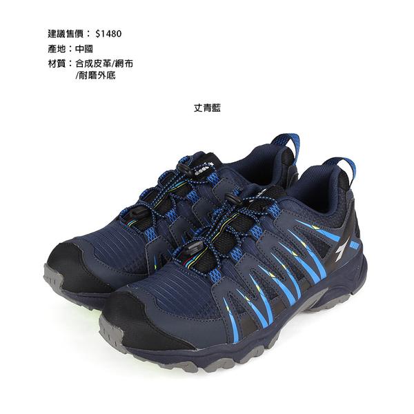 DIADORA 男戶外跑鞋(防潑水 慢跑 越野 登山≡體院≡
