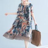大尺碼洋裝夏季新款修身大碼遮肚子雪紡連衣裙 JD5787【每日三C】