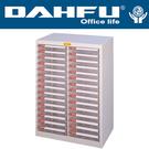 DAHFU 大富  SY-A4-430  落地型效率櫃-W540xD330xH740(mm) / 個