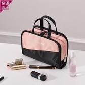 化妝箱 簡約便攜正韓女化妝品箱隨身手提多功能二合一手提內袋洗漱包 【快速出貨】