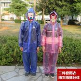 618好康鉅惠 透明雨衣雨褲套裝分體女透明雨衣女韓版學生