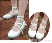 娃娃鞋娃娃鞋軟妹春夏淺口甜美學生圓頭可愛單鞋平底休閒女鞋 宜品居家館