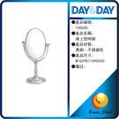 day&day日日家居生活精品 1006SC 桌上型明鏡