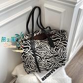 側背包 斑馬紋包包女潮托特包設計上課包大容量包品牌【邦邦男裝】