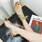 中跟涼鞋透明魚嘴涼鞋女夏2019新款高筒後空高跟細跟百搭中跟韓版貓跟女鞋 【時髦新品】