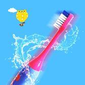 可愛兒童卡通防水聲波震動電動牙刷家用適合5-16歲兒童【全館免運】