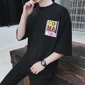 五分短袖夏季男士寬鬆學生韓版潮流港仔上衣服 JD3077【123休閒館】
