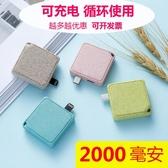 行動電源 mini power小膠囊充電寶非一次性充電寶紙片膠囊安卓小巧無線便攜 非凡小鋪