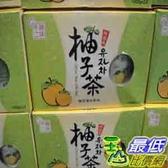 [COSCO代購]  韓味不二水果茶飲組 1公斤 X 2入 _W94941