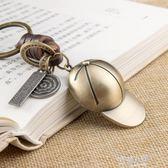 鑰匙錬掛件創意汽車圈環女士韓國可愛定制書包包包掛飾情侶鑰匙扣 9號潮人館