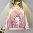 女童外套 女童外套棒球服3歲兒童洋氣2女寶寶2021年新款女中童秋裝夾克【快速出貨八折鉅惠】