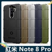 Xiaomi 小米 紅米機 Note 8 Pro 護盾保護套 軟殼 鎧甲盾牌 氣囊防摔 三防全包款 矽膠套 手機套 手機殼