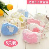寶寶口罩純棉紗布透氣卡通男女兒童專用秋冬季小孩嬰幼兒保暖加厚
