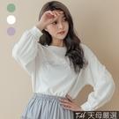 【天母嚴選】簡約英文泡泡袖棉T(共三色)