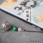 創意鈴鐺韓版可愛手機鍊-艾尚精品 艾尚精品