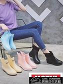 現貨 韓國時尚果凍雨鞋女膠鞋套鞋防水防滑水鞋水靴可愛的大人短筒雨靴KLBH57398【2021鉅惠】
