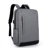 電腦包 蘋果聯想戴爾小米華碩電腦包雙肩包手提包15.6寸14寸17.3寸男女筆記本背包簡約休閒旅行包