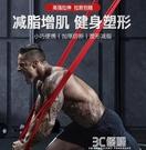 彈力帶健身男引體向上單杠輔助力量訓練10磅15拉力繩阻力帶彈力繩 3C優購