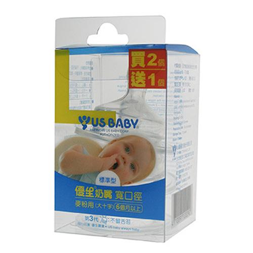 優生 3代寬口標準奶嘴2+1/L(盒裝)【德芳保健藥妝】