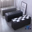 儲物凳收納凳家用儲物沙發凳子長方形長條個性【古怪舍】