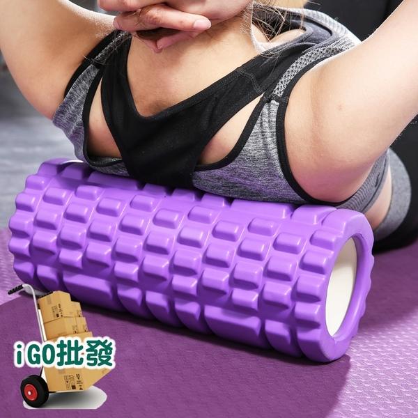 〈限今日-超取288免運〉基本款瑜珈柱 按摩棒 舒壓棒 按摩滾筒 EVA 瑜伽 滾輪【TT0003】