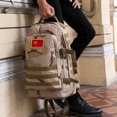 防水登山包旅行背包男戶外雙肩包旅游背包多功能包迷彩背包大容量 【免運】