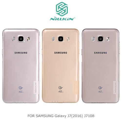 摩比小兔~ NILLKIN SAMSUNG Galaxy J7(2016) J7108 本色TPU軟套  軟殼