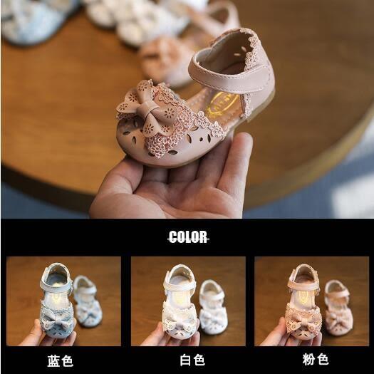 女童涼鞋 兒童涼鞋 防滑軟底包頭正韓1-2-3-4歲小孩寶寶公主(自由紳士)