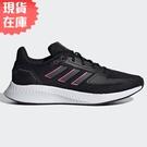 【現貨】ADIDAS RUN FALCON 2.0 女鞋 慢跑 EVA中底 輕量 網布 透氣 黑【運動世界】FY9624