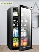 AUX/奧克斯JC-95冷藏櫃冰吧家用小型客廳單門迷你茶葉恒溫LX220V 夏季上新