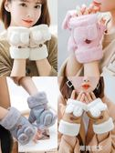 ins手套女冬少女心加絨保暖可愛韓版學生卡通冬季半指女士棉手套『潮流世家』
