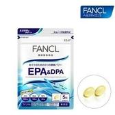日本【Fancl】EPA&DPA 30日分-172435