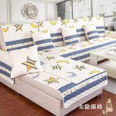 沙發墊四季通用布藝客廳防滑沙發套巾罩全蓋包簡約現代沙發坐墊子