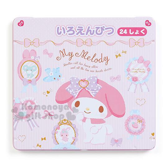 〔小禮堂〕美樂蒂 日製盒裝24色鉛筆《粉.白條紋.白點點.多徽章》 4901610-06150