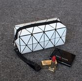 便攜方形化妝包 新款幾何手拿包大容量菱格包收納化妝袋【全館免運好康八五折】