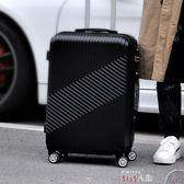 行李箱拉桿箱韓版24密碼箱28大容量萬向輪20寸登機旅行箱潮 數碼人生igo