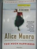 【書寶二手書T4/原文小說_LOQ】Too Much Happiness_Munro, Alice