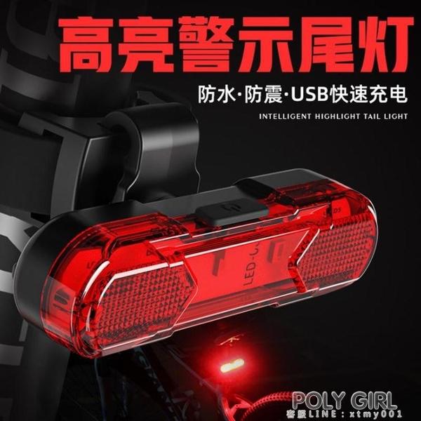 自行車燈usb充電防水山地車尾燈公路車夜騎安全警示燈折疊車配件 夏季狂歡