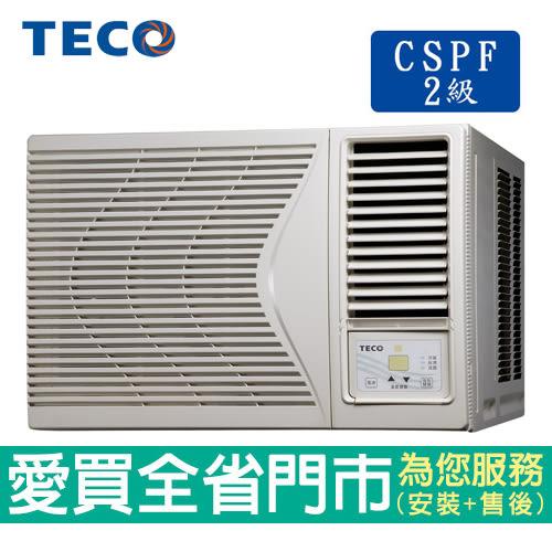 TECO東元7-9坪MW40FR1右吹式窗型冷氣_含貨送到府+基本安裝【愛買】