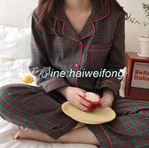居家服韓版IG圣誕簡約長袖復古經典紅綠格子睡衣女家居服套裝【千尋之旅】