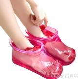 泡腳桶倍喜多泡腳桶足浴盆女洗腳家用按摩塑料腳盆足浴鞋泡腳鞋泡腳 麥吉良品YYS