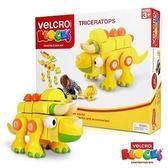 VELCRO 威扣智慧積木-微笑三角龍(STEM認證) 專為寶寶設計的積木玩具 無毒Eva泡棉積木,保護寶寶安全